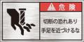 GKW-573-S 切断    (61×31)