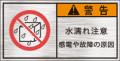 GKW-655-S 禁止    (61×31)