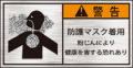 GKW-859-S その他   (61×31)