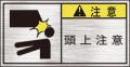 GKW-861-S その他   (61×31)