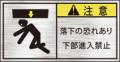 GKW-863-S その他   (61×31)