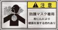 GKW-869-S その他   (61×31)