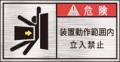 GKW-872-S その他   (61×31)