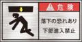 GKW-873-S その他   (61×31)