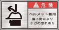GKW-878-S その他   (61×31)