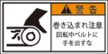 GW-2514-SS 巻込まれ   (70×19)