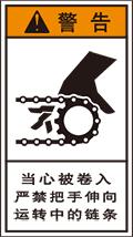 YH-2011-M 巻込まれ         (90×50)