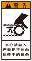 YH-2011-S 巻込まれ (61×31)