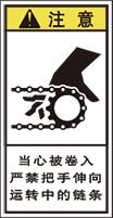 YH-2111-S 巻込まれ (61×31)