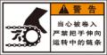 YW-2511-M 巻込まれ         (90×50)