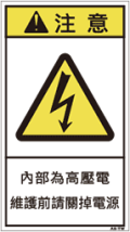 ZH-012-M    電気(90×50)