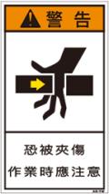 ZH-104-M    挟まれ(90×50)