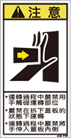ZH-112A-S    挟まれ(61×31)
