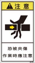 ZH-114-M    挟まれ(90×50)