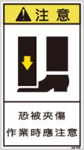 ZH-115-M    挟まれ(90×50)