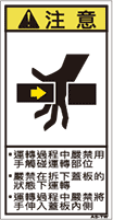 ZH-117-S    挟まれ(61×31)