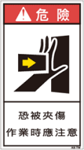ZH-121A-M    挟まれ(90×50)