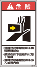 ZH-122A-M    挟まれ(90×50)