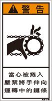ZH-201-S    巻込まれ(61×31)