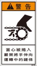 ZH-2011-M   巻込まれ(90×50)