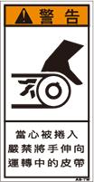 ZH-2013-S   巻込まれ(61×31)