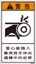 ZH-203-M   巻込まれ(90×50)