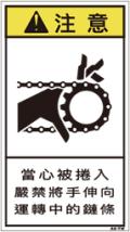 ZH-211-M   巻込まれ(90×50)