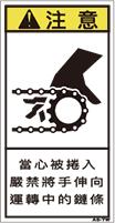 ZH-2111-S   巻込まれ(61×31)
