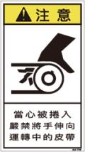 ZH-2113-M   巻込まれ(90×50)