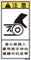 ZH-2113-S   巻込まれ(61×31)
