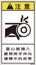 ZH-213-M   巻込まれ(90×50)