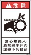 ZH-221-M   巻込まれ(90×50)