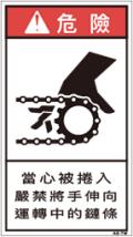 ZH-2211-M   巻込まれ(90×50)