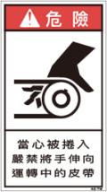 ZH-2213-M   巻込まれ(90×50)