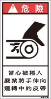 ZH-2213-S   巻込まれ(61×31)