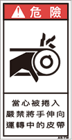 ZH-223-S    巻込まれ(61×31)