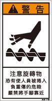 ZH-307-S    巻込まれ(61×31)