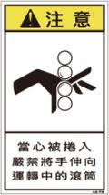 ZH-313-M   巻込まれ(90×50)