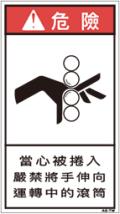 ZH-323-M   巻込まれ(90×50)