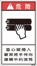 ZH-325-M   巻込まれ(90×50)