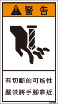 ZH-503-M     切断(90×50)