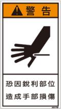 ZH-504-M     切断(90×50)