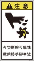 ZH-511-M     切断(90×50)