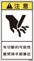 ZH-512-M     切断(90×50)