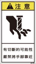 ZH-513-M     切断(90×50)