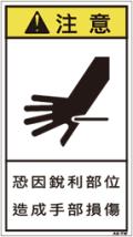 ZH-514-M     切断(90×50)