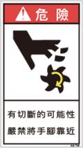 ZH-521-M     切断(90×50)