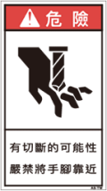 ZH-523-M     切断(90×50)