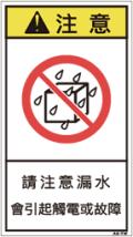 ZH-615-M      禁止(90×50)