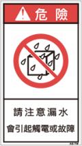 ZH-625-M      禁止(90×50)